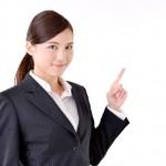 転職活動(中途採用)とTOEIC