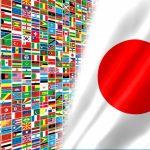 日本人留学生(大学生等)数の推移