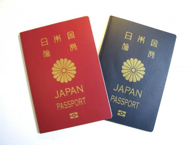 日本国旅券・パスポート
